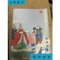 【二手旧书9成新】中国豆腐文化节(内含票有背胶,磁卡没有)看