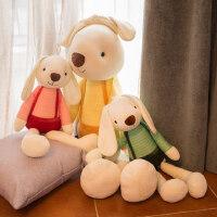 兔子毛绒玩具小白兔萌萌布娃娃玩偶女孩少女心 儿童可爱小公仔批发