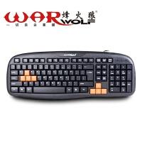 键盘 烽火狼镭射商务办公键盘 笔记本台式机电脑键盘耗材 黑色