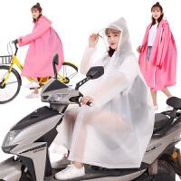 雨衣女时尚外套徒步学生防水电动车自行车男骑行雨衣电瓶车