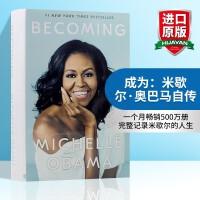 成为 成器 美国前总统夫人米歇尔奥巴马自传 英文原版 Becoming Michelle Obama 政治公众人物传记