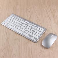 蓝牙键盘苹果iMac Pro一体机电脑键盘MacBook Air/Pro 12/13.3/15.4英