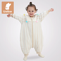 威尔贝鲁(WELLBER) 婴儿睡袋儿童双层纱布分腿睡袋春秋薄款防踢被