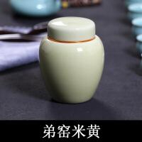 茶叶罐龙泉青瓷陶瓷茶具铝盖密封茶叶包装普洱茶储存罐大小号茶罐