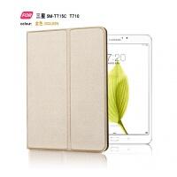 三星Galaxy Tab S2 8.0 SM-T715C皮套 t719平板电脑T710保护套壳