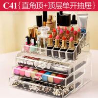 透明抽屉式化妆品收纳盒梳妆台桌面收纳柜组合收纳化妆盒