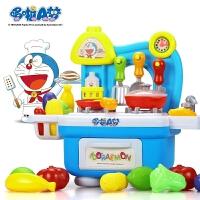 儿童过家家厨房玩具女孩做饭煮饭过家家厨房宝宝厨具餐具套装 哆啦A梦过家家