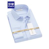 「狂欢!特价商品到手价:109」Romon/罗蒙男士新款长袖衬衫商务休闲条纹衬衣工装衬衫男