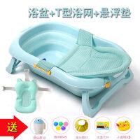W 婴儿折叠浴盆宝宝洗澡盆儿童沐浴桶可坐躺通用新生婴儿用品大号N11