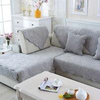 沙发垫冬季北欧简约毛绒坐垫沙发套罩巾四季法兰绒通用防滑皮布艺