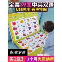 幼儿童启蒙早教点读书益智玩具小孩2-3岁4有声读物男孩女孩学习机