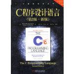 C程序设计语言 第2版・新版