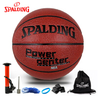 斯伯丁篮球74-104强力中锋位置系列PU材质
