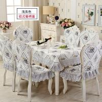 餐桌布椅子套罩桌套椅垫布艺套凳子套简约长方形圆桌布餐椅套