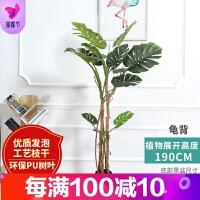 花瓶仿真龟背叶植物盆栽落*背竹盆景室内装饰假树北欧绿植组合摆件品质