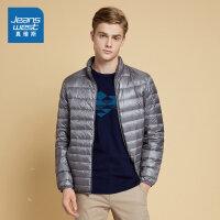 [2件4折价:64.4元]真维斯羽绒服男冬季 冬装男士青年薄款羽绒外套