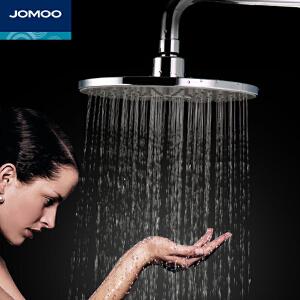 【每满100减50元】JOMOO九牧顶喷太阳花洒头浴室洗澡淋浴增压大花洒喷头单头G81011
