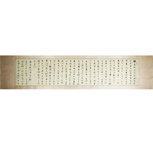 《书法》田舍子a162