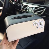 创意车用纸巾盒抽纸盒车载座式餐巾纸盒纸巾套汽车用品车内饰品SN7717