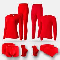 浪莎本命年内衣套装女男士加厚加绒保暖内衣红色结婚秋衣秋裤纯棉