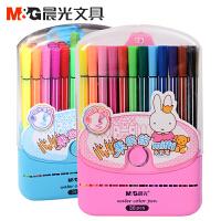 【1盒包邮】晨光文具 水彩笔 米菲果缤纷36色彩色涂鸦画笔 儿童可水洗墨水