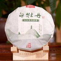 7片一起拍【高级白牡丹】2013年顺茗道 福鼎白茶众乐系列白牡丹茶饼300克/片