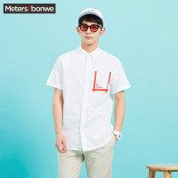 【2件2.5折到手价:14】美特斯邦威官方旗舰店短袖衬衫男士夏装新款修身韩版衬衣商场款