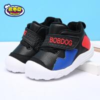 巴布豆童鞋 男童鞋2017新款保暖冬季鞋中小童儿童鞋子加绒运动鞋