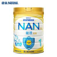 [当当自营]Nestle雀巢能恩 婴儿配方奶粉 1段(0-6个月婴儿适用)900克