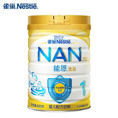[当当自营]Nestle雀巢能恩 婴儿配方奶粉 1段(0-6个月婴儿适用)900克合理配比 科学营养 含胆碱含核苷酸含牛磺酸