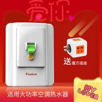 32A家用空调电热水器漏电保护器空气开关断路器40A插座插头 m9p