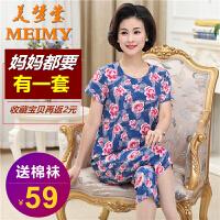 夏�b棉稠�杉�套�b短袖T恤中老年人女�b��松中年上衣����七分� 新款 1�色 XL 90-110斤