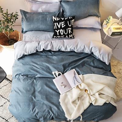 新品 床上用品磨毛芦荟棉四件套铺学生宿舍三件套六件套被子褥子可选