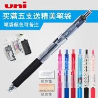 日本原装UNI三菱UMN-138水笔 按动彩色中性笔学生用书写按动签字笔黑色水笔138S波点款水笔中性笔0.38mm