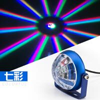 摩托车电动车改装配件爆闪彩灯鬼火底盘灯led装饰灯后尾激光射灯SN4818