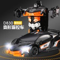 ?遥控汽车玩具车儿童感应变形赛车金刚机器人充电动无线遥控车男孩