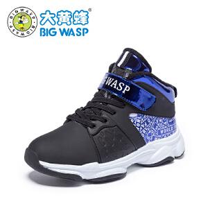 大黄蜂儿童鞋 男童运动鞋 2018新款冬季 防滑二棉小学生跑步鞋潮