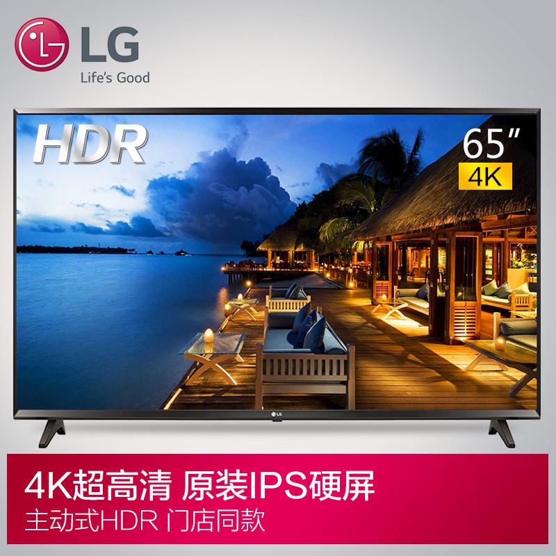 LG电视 65UJ6300-CA 60英寸 4K超高清智能液晶电视 网络电视 主动式HDR IPS硬屏彩电 IPS硬屏4K;主动式HDR;WEB OS3.5
