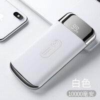�o�充���iPhonex移�与�源�O果8P便�yQI快充三星S8通用