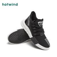 【2.29-3.2 2件3折】热风男士运动风休闲鞋H42M8327