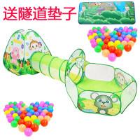 儿童帐篷超大房子游戏屋宝宝小孩玩具室内海洋球池爬行隧道筒 动物园【3合1】游戏屋+500个球 新款送隧道垫子