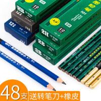 正品中华牌铅笔HB小学生2b考试绘图美术素描画画专用4B6B8B无毒2比全套10b12b初学者用2H成人2ь笔套装批发