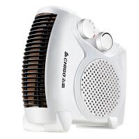 志高取暖器迷你暖风机桌面家用节能省电速热神器小型电暖气电暖器