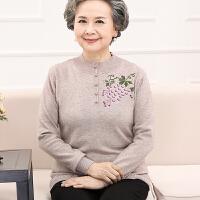 老人毛衣套头女60-70-80岁加肥大胖奶奶装中老年羊毛衫秋季打底衫
