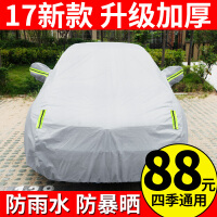 汽车车衣车罩防晒防雨汽车遮阳罩防晒罩非全自动防晒汽车罩车套
