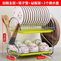 厨房置物架碗架沥水架家用放碗碟架储物架碗盘用品滤水碗筷收纳架 加粗加厚 绿盘砧板款