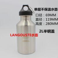 大容量2400ML-1000ML单层不锈钢运动水壶户外水杯便携酒壶