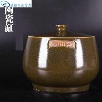 水缸 陶瓷酒坛防潮米缸茶叶末油缸带盖米桶水缸陶瓷水景可爱摆设礼物书房家居