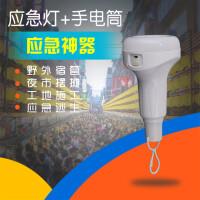 智能LED多功能应急灯泡家用E27螺口USB充电灯15W移动手电筒球泡灯 多功能应急灯 15W 其它 白