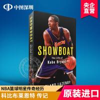 现货科比布莱恩特的人生 英文原版 Showboat The Life of Kobe Bryant 洛杉矶湖人 NBA球